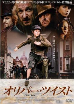 Oliver Twist,雾都孤儿,孤雏泪(蓝光原版)