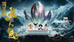 Mermaid,美人鱼,美人鱼3D(1080P)