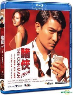 The Conman,赌侠1999(蓝光原版)